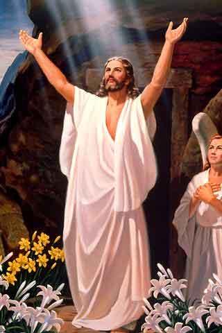 Христос Воскрес! Пасха