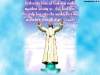 Иисус первосвященник