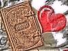 Библия и сердце
