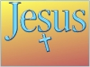 Иисус и крест